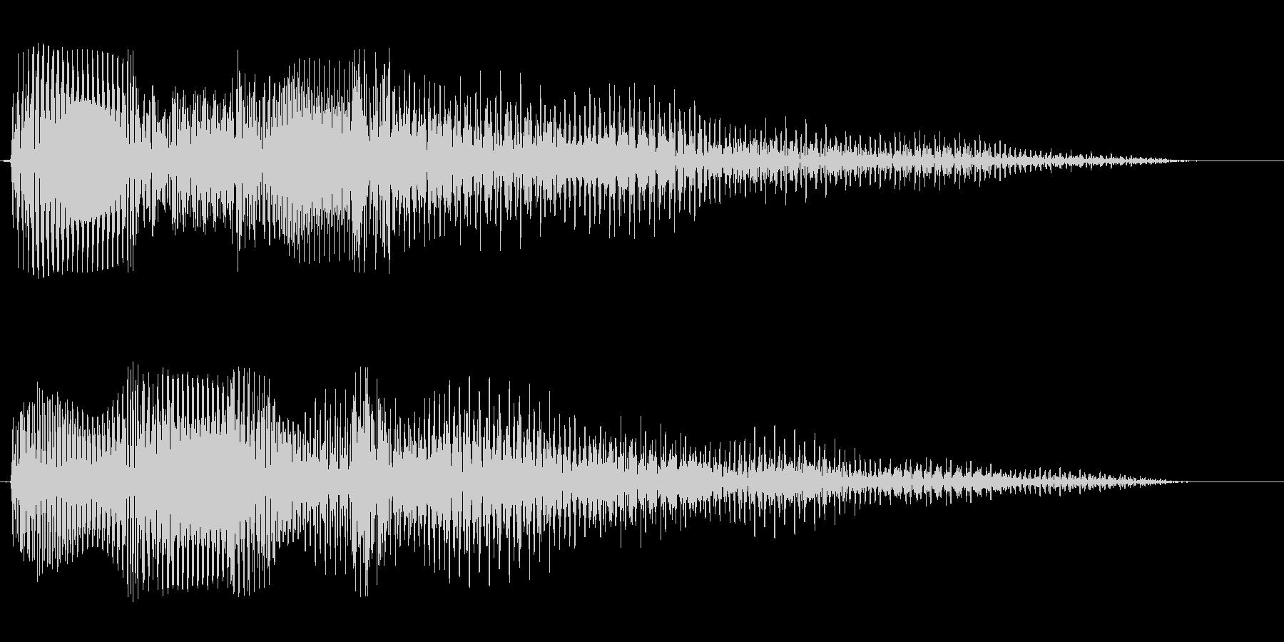 ドドダダ〜ン(淀んだ感じの効果音)の未再生の波形