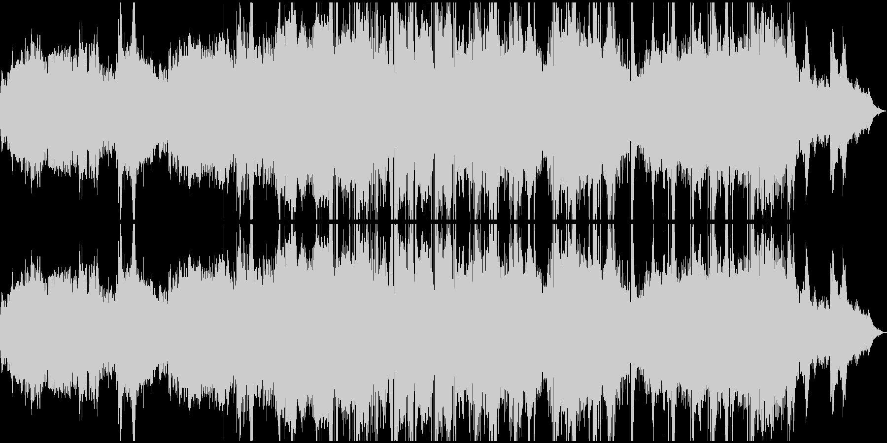 アルペジオで作る幻想的なエンディングの未再生の波形