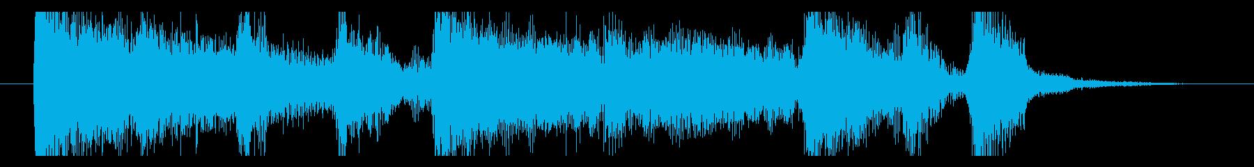 豪快なブラス!(5秒以内)の再生済みの波形