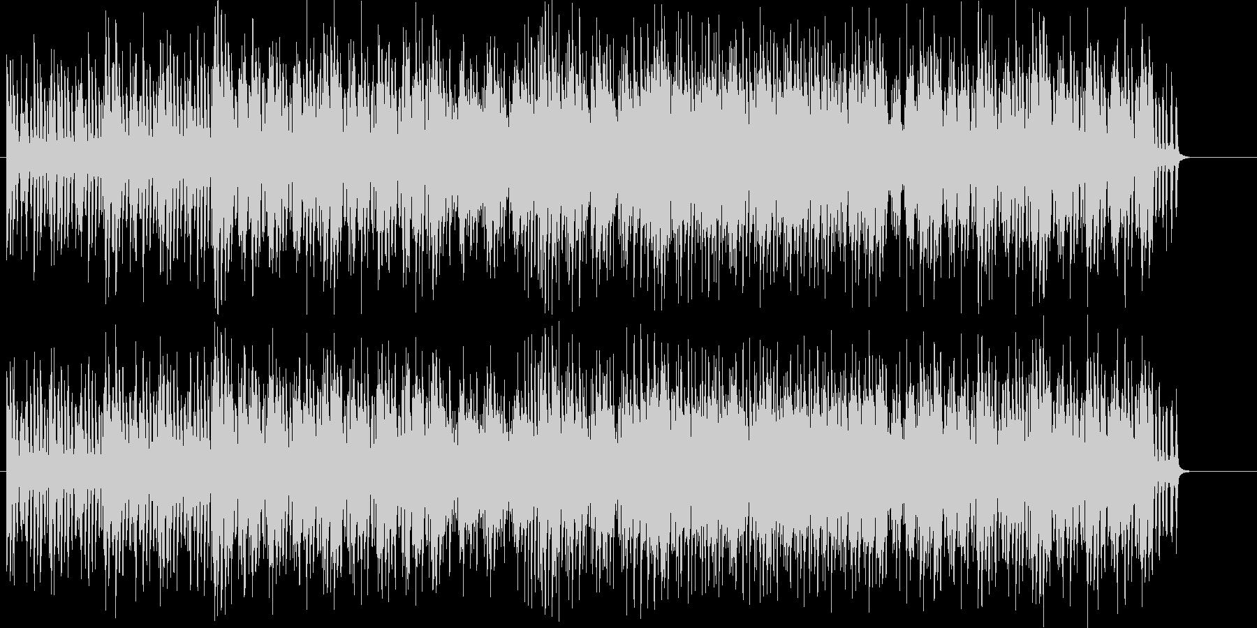 ファンキーでキャッチーなポップスの未再生の波形