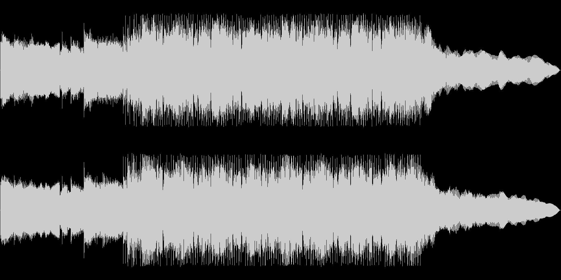 激しいロックのジングル(イントロ入り2)の未再生の波形
