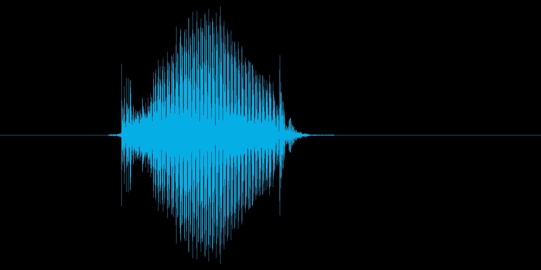 「ギュッ!」の再生済みの波形