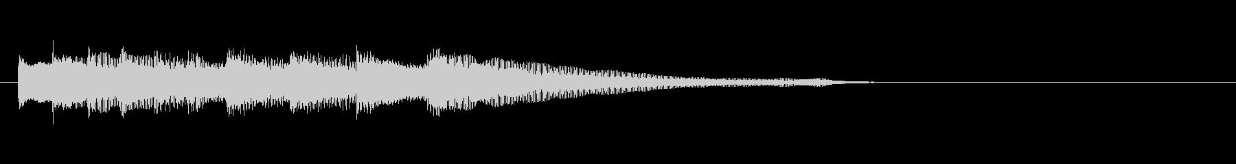 アイキャッチ・メッセージ音なフレーズの未再生の波形