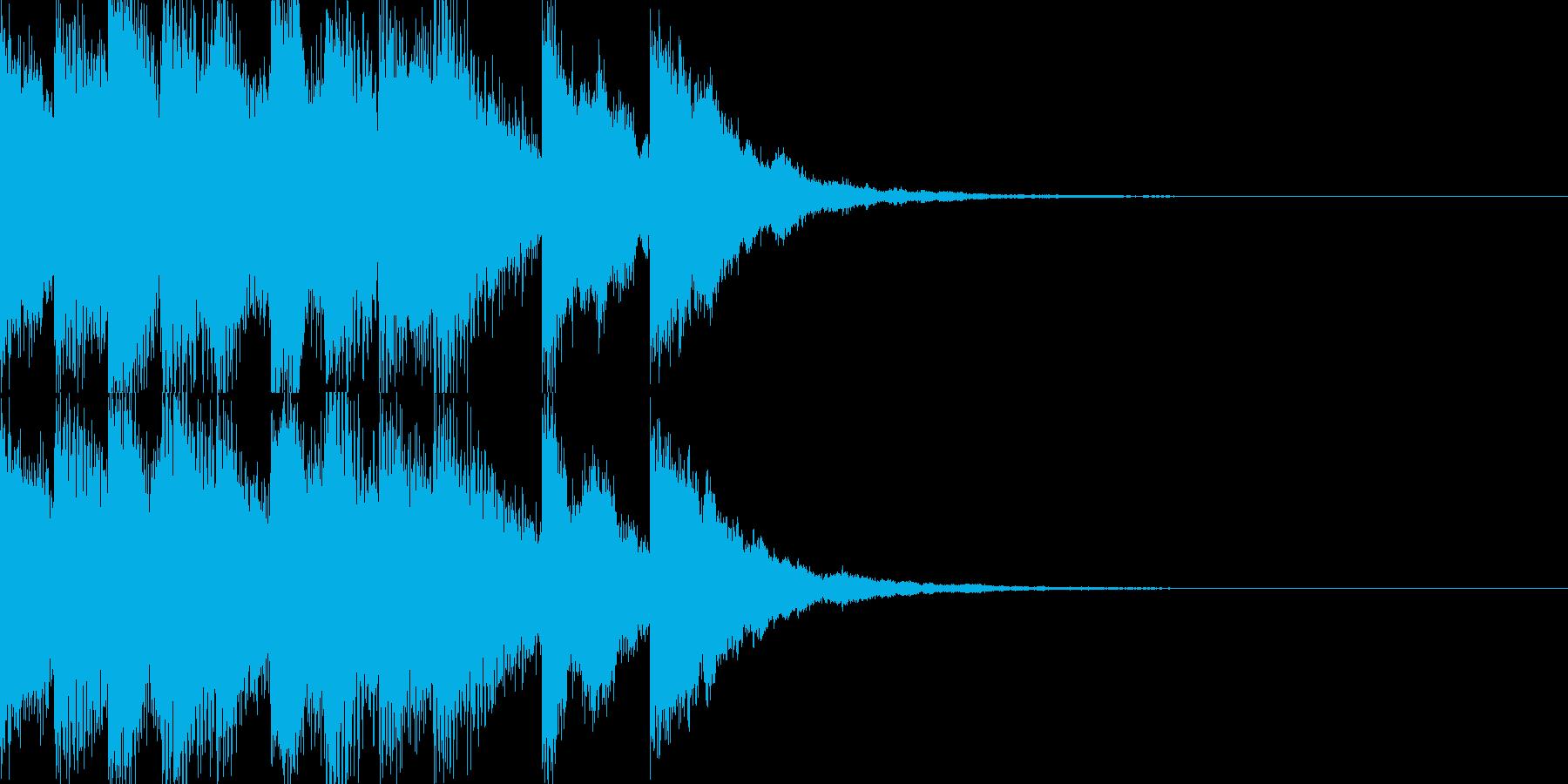 合格音の再生済みの波形