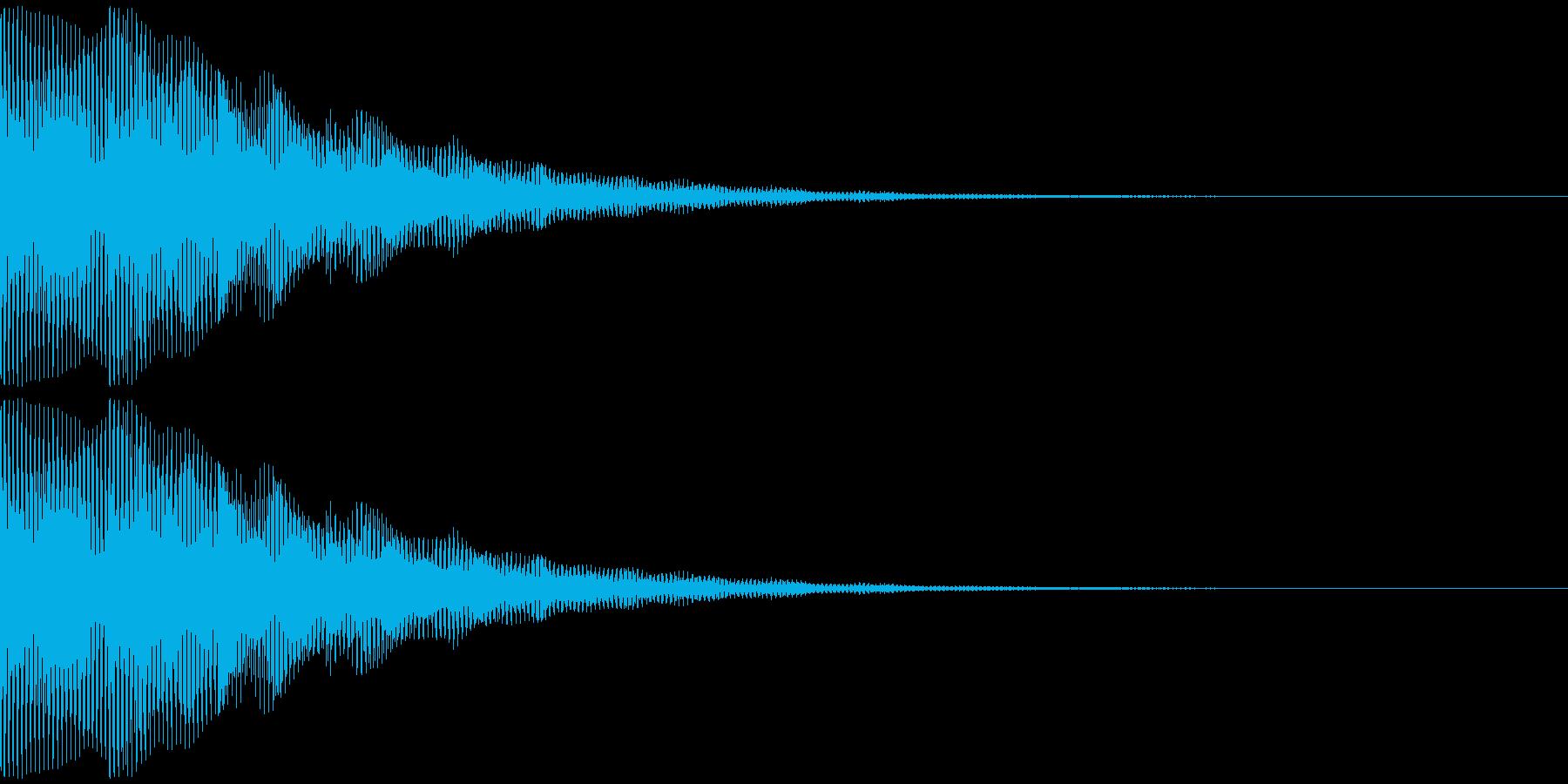 驚き、ショック、発見の再生済みの波形