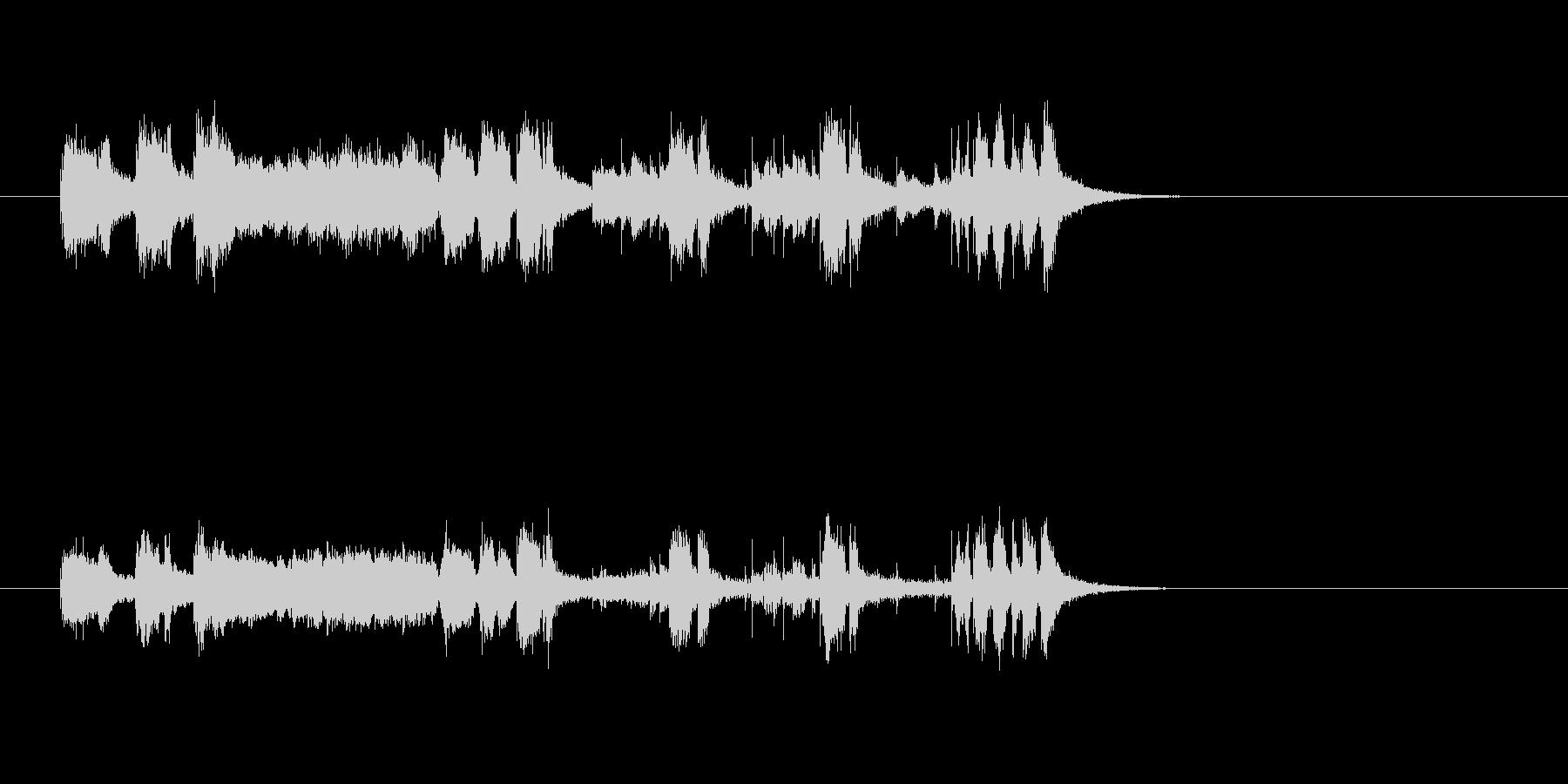 ジングル(ホーン・セクション)の未再生の波形