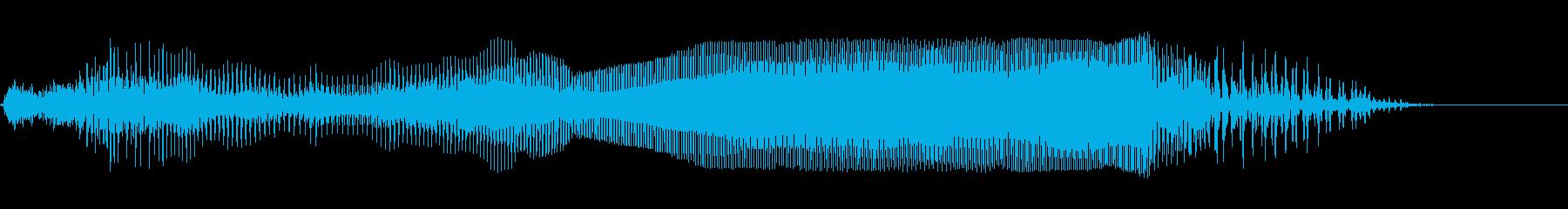 とー!の再生済みの波形