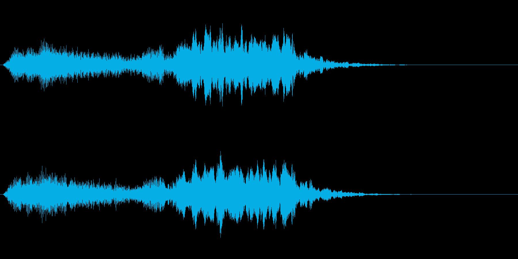 怪獣や化け物の効果音の再生済みの波形