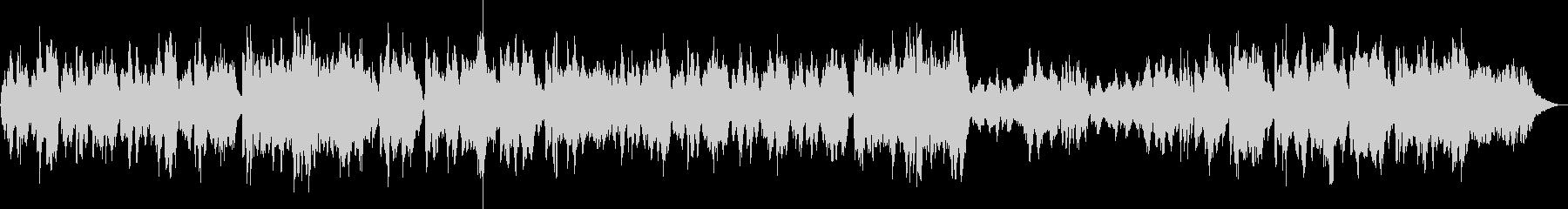 バイオリンとピアノのバラードの未再生の波形