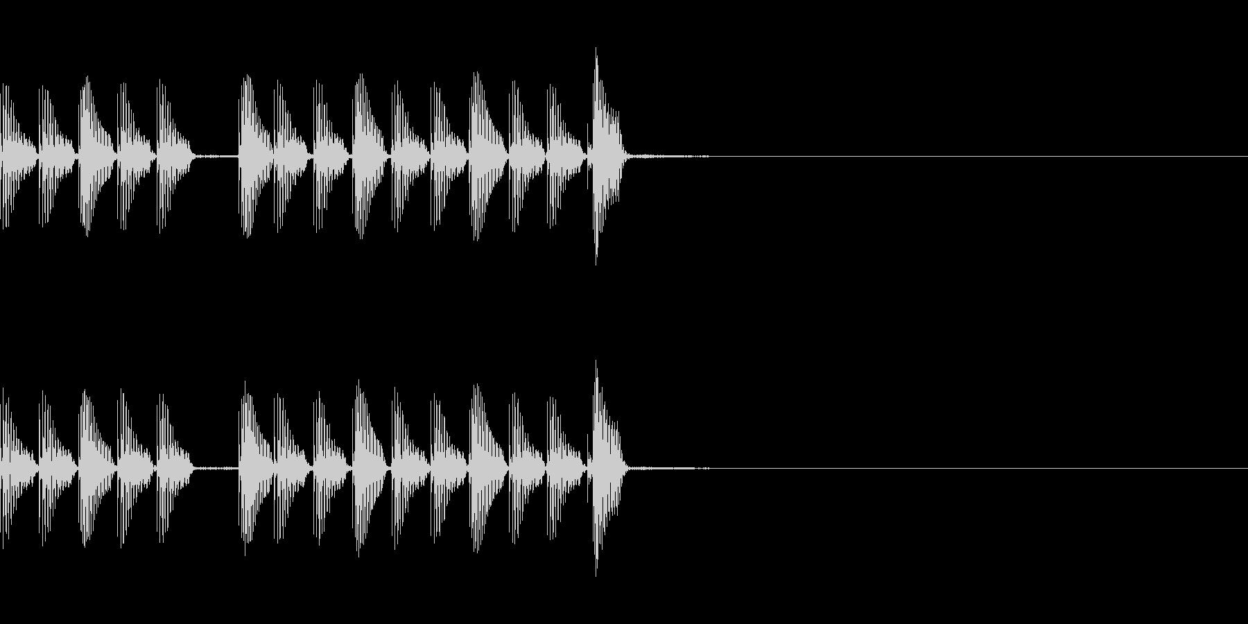 ダッシュ音の未再生の波形