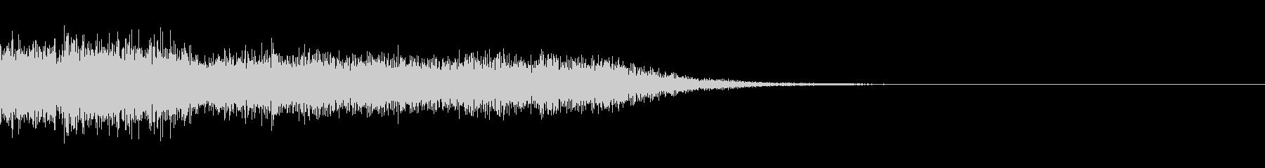 驚き01(ジャジャーン)の未再生の波形