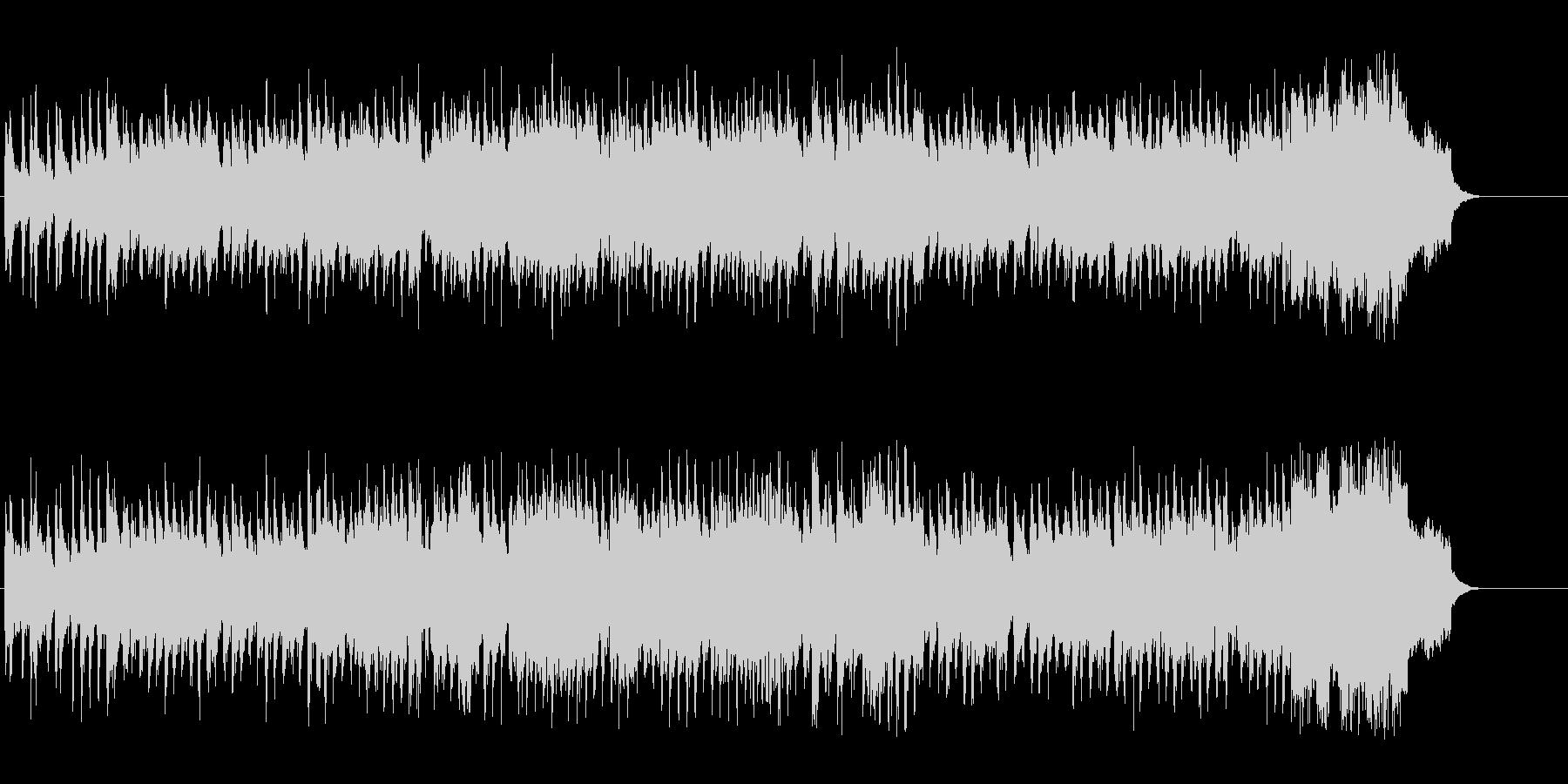 のどかな欧州風クラシカル・サウンドの未再生の波形