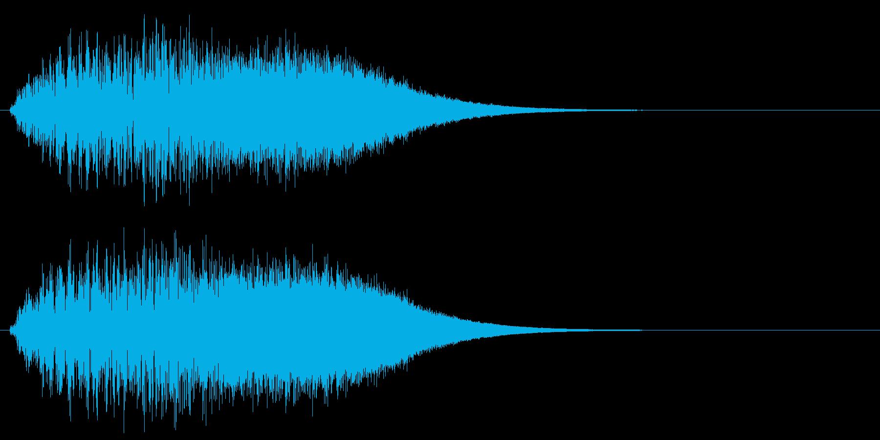 上昇系グリッサンド(キーC)の再生済みの波形