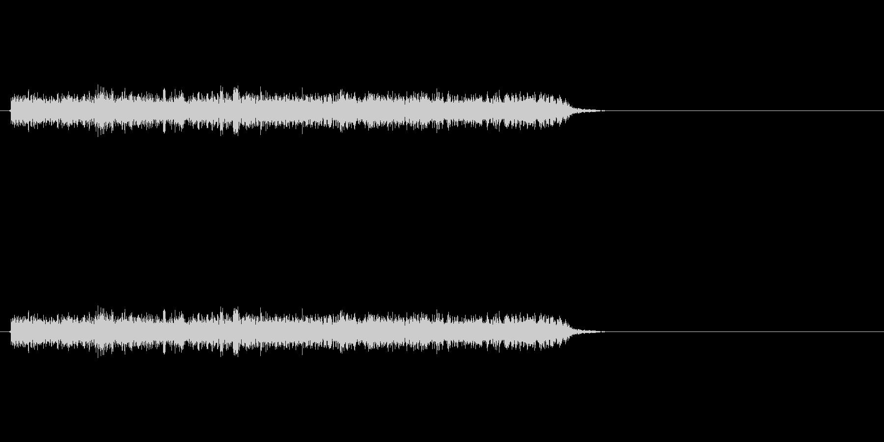 怪獣の鳴き声ですの未再生の波形