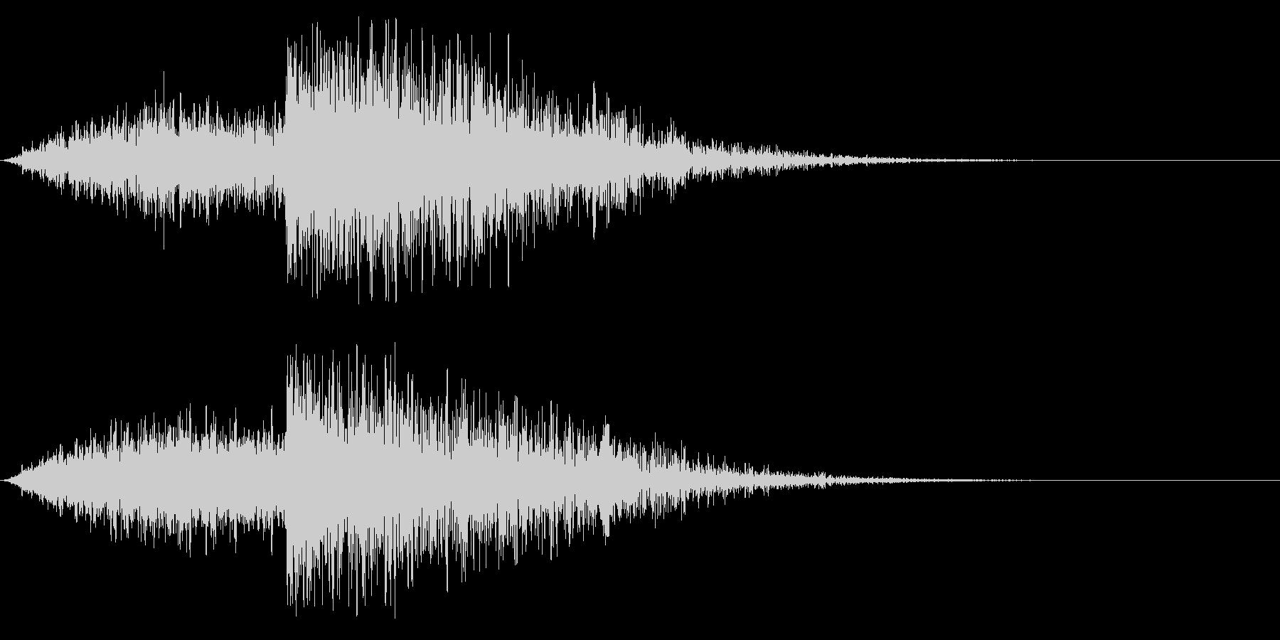 効果音 爆破 攻撃の未再生の波形