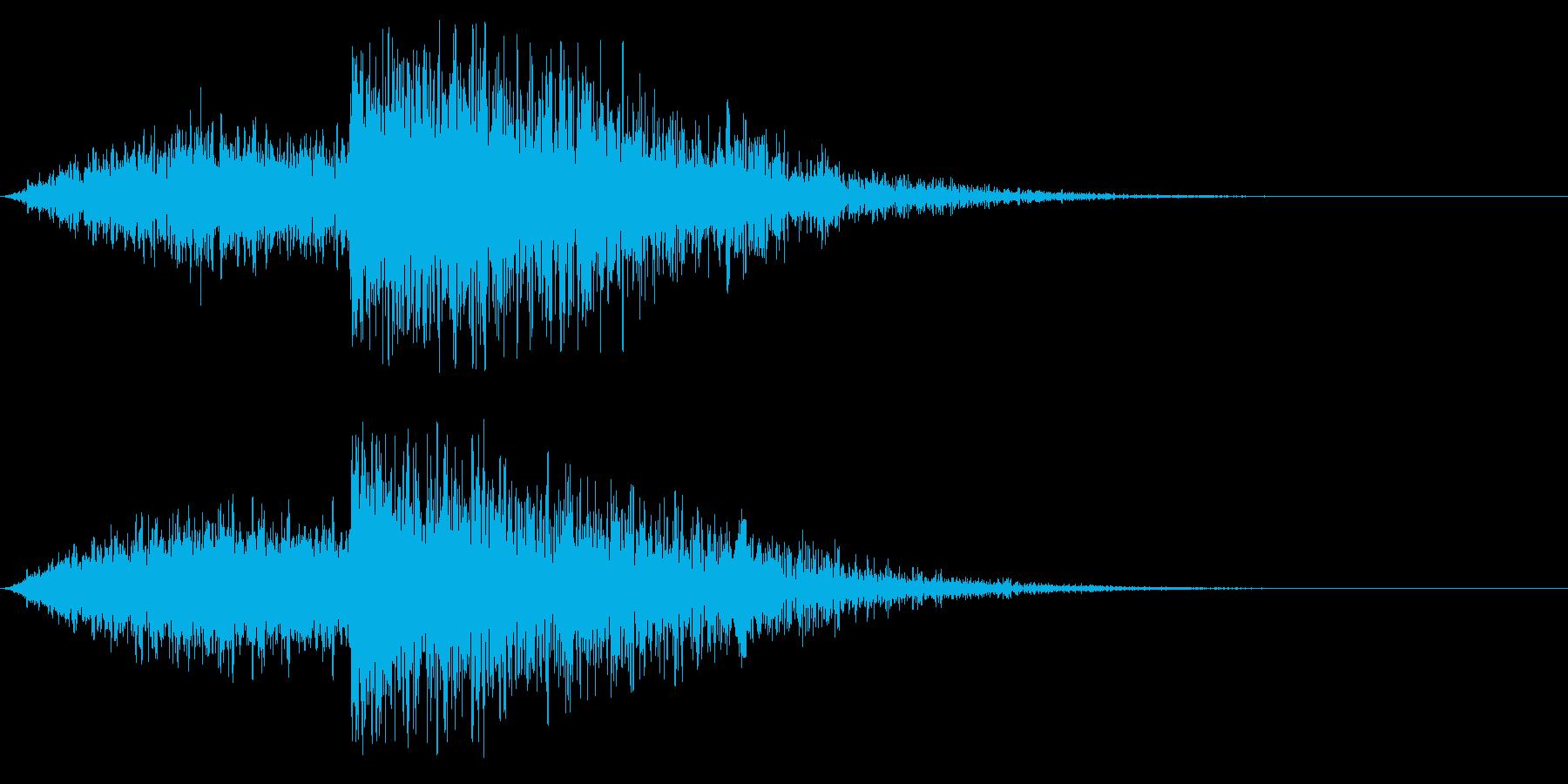 効果音 爆破 攻撃の再生済みの波形