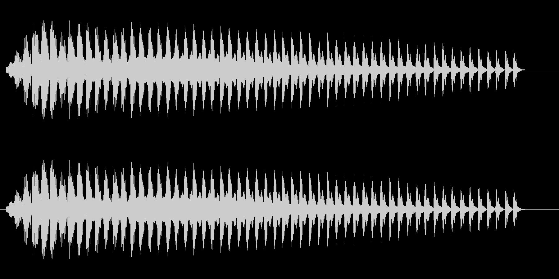 ビョーンと首をひねった音の未再生の波形