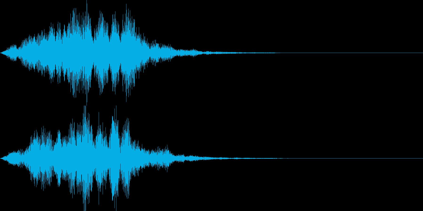 サウンドロゴ05の再生済みの波形