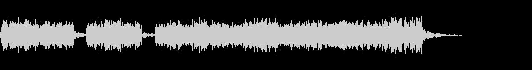 Guitarジングル9/メタル系リフの未再生の波形