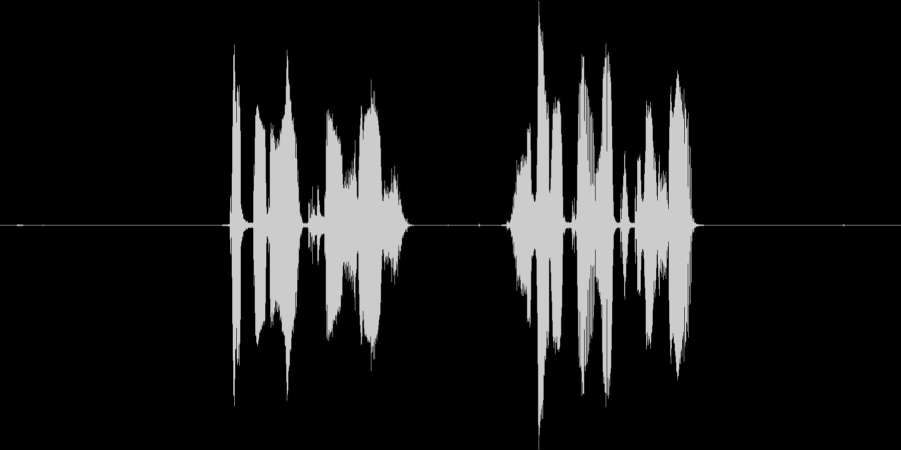 アプリ向けのシステム系音声です。「アプ…の未再生の波形