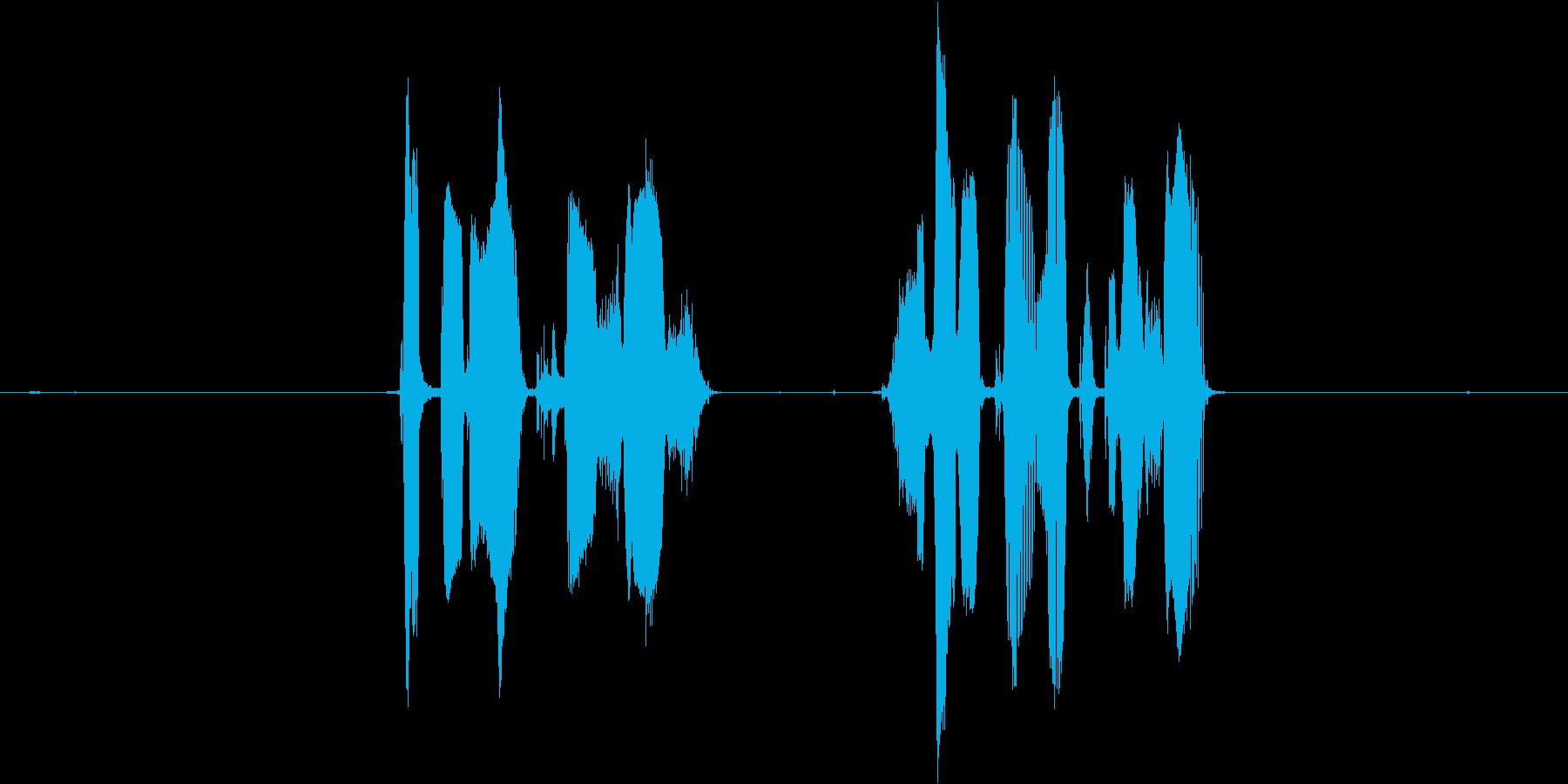 アプリ向けのシステム系音声です。「アプ…の再生済みの波形
