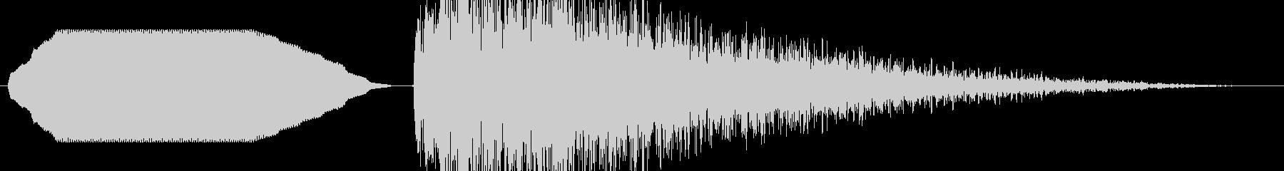 ヒューン……ドカーン!【バズーカ砲1】の未再生の波形