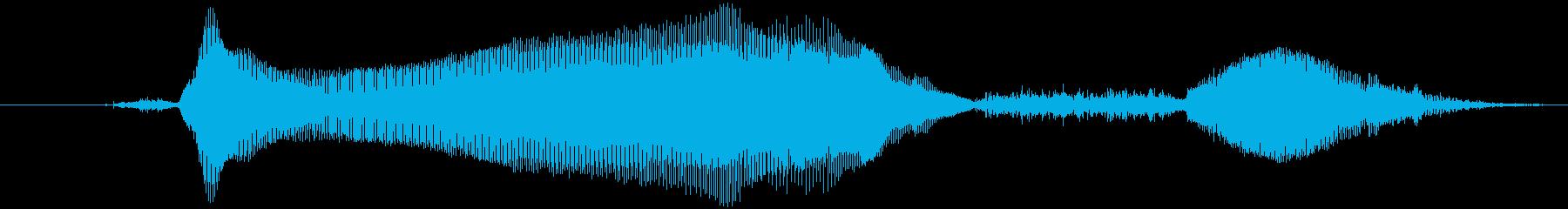 チャーンス!の再生済みの波形