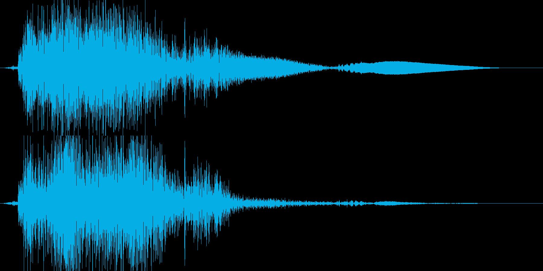 ピシュッの再生済みの波形