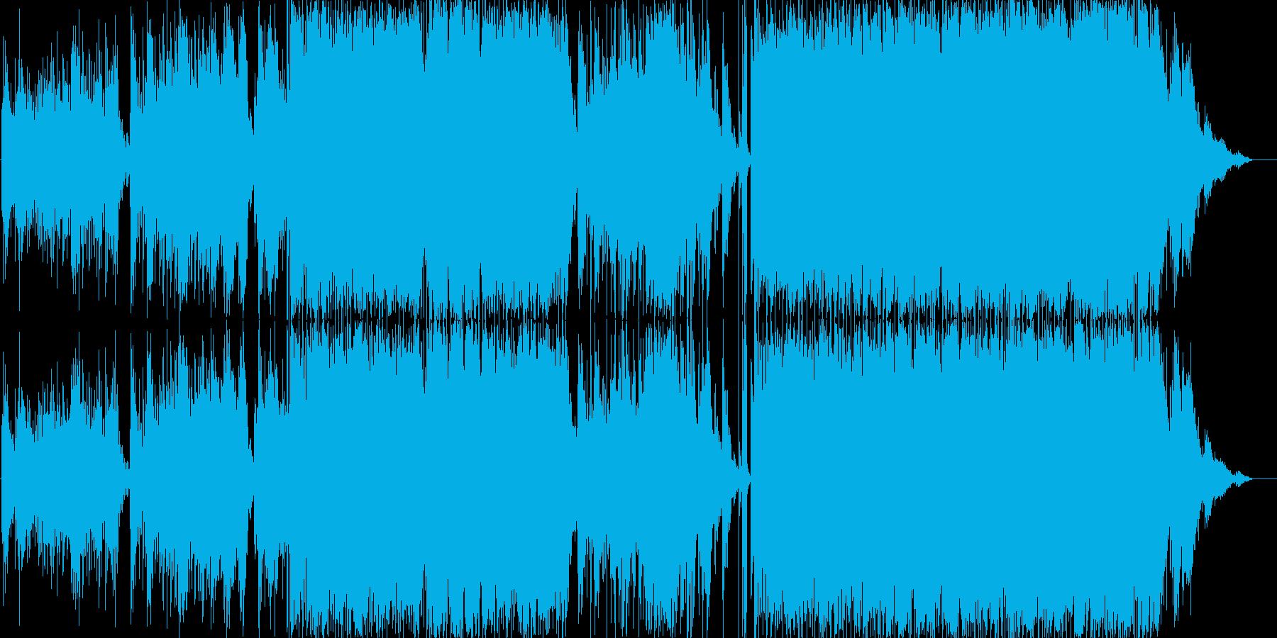 清楚でダイナミックなバラードの再生済みの波形