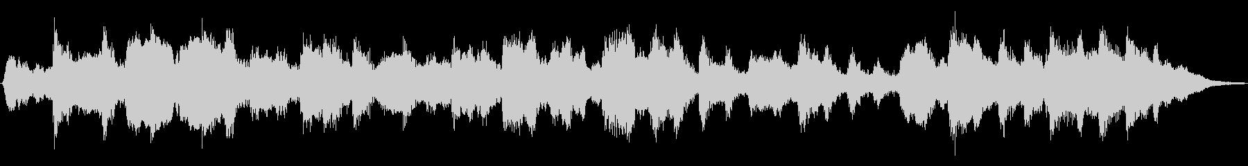 ボッケリーニのメヌエット弦楽五重奏の未再生の波形