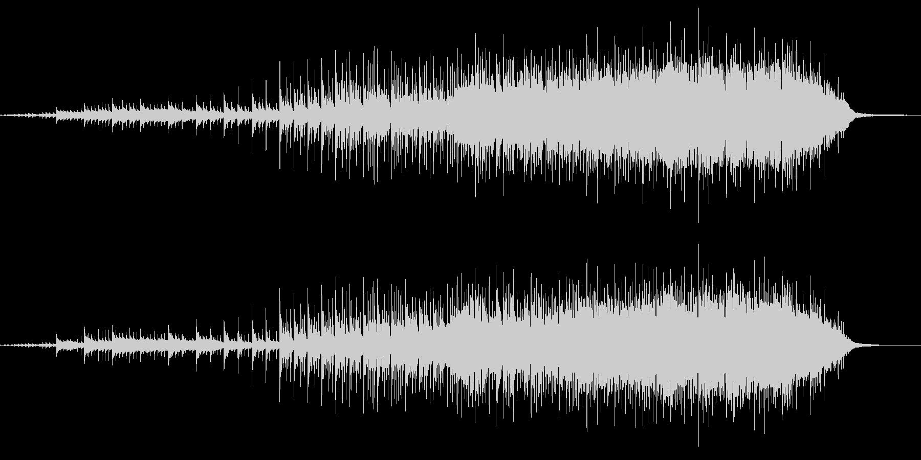 エキサイティングなインストロックの未再生の波形