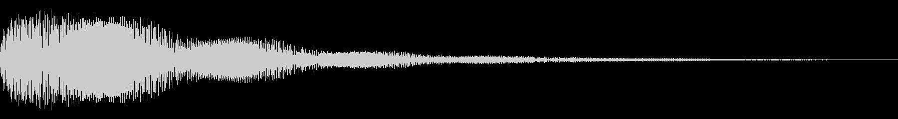 ポワン(電子音の獲得音)の未再生の波形