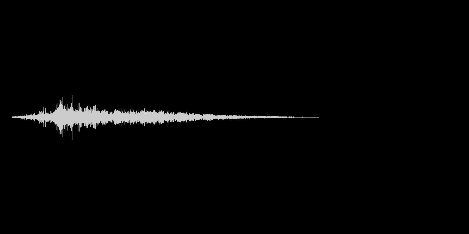 ズザー。後ずさり(小さく足音あり)です。の未再生の波形