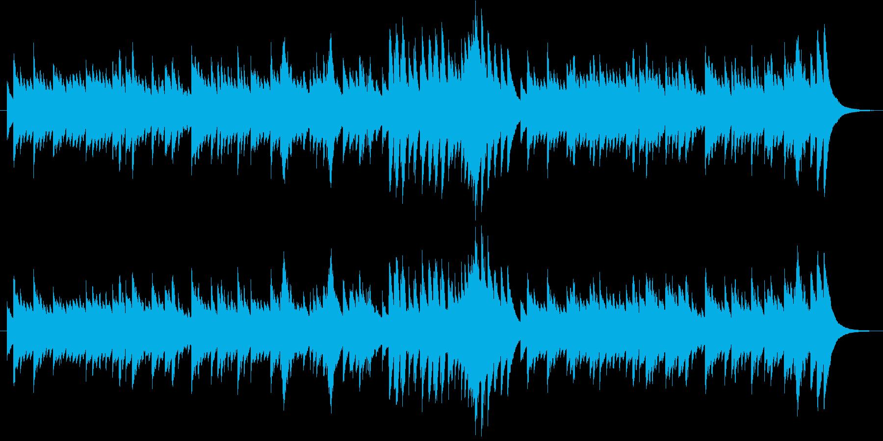 愛の喜びマルティーニの再生済みの波形