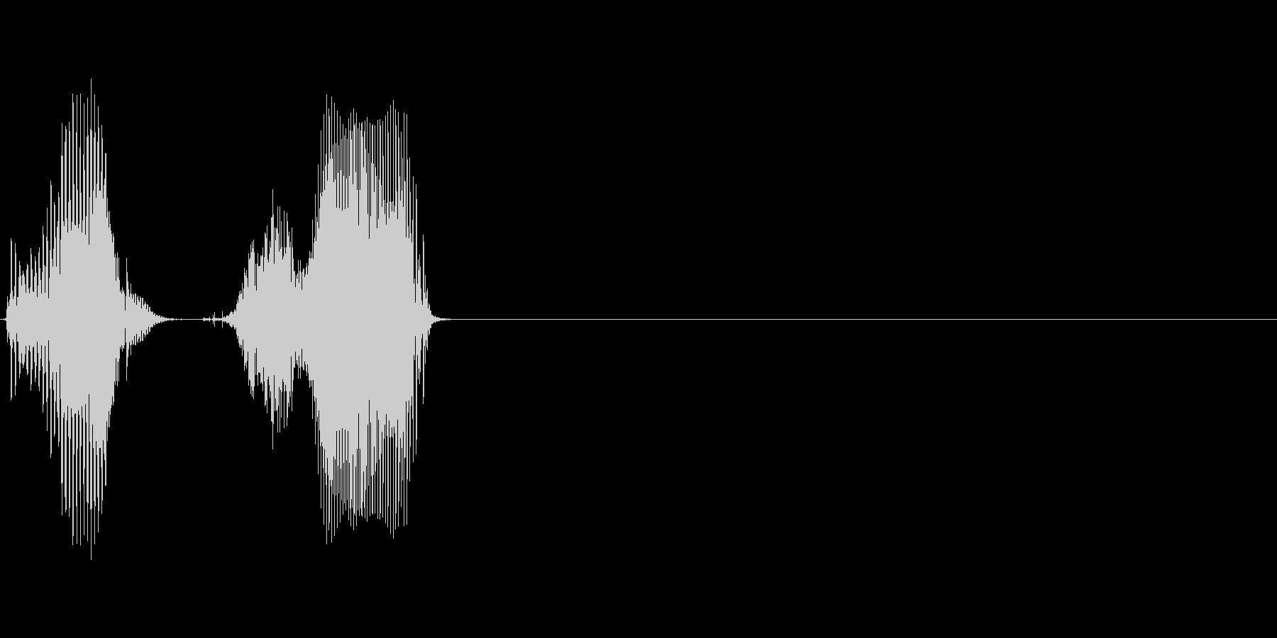1の未再生の波形