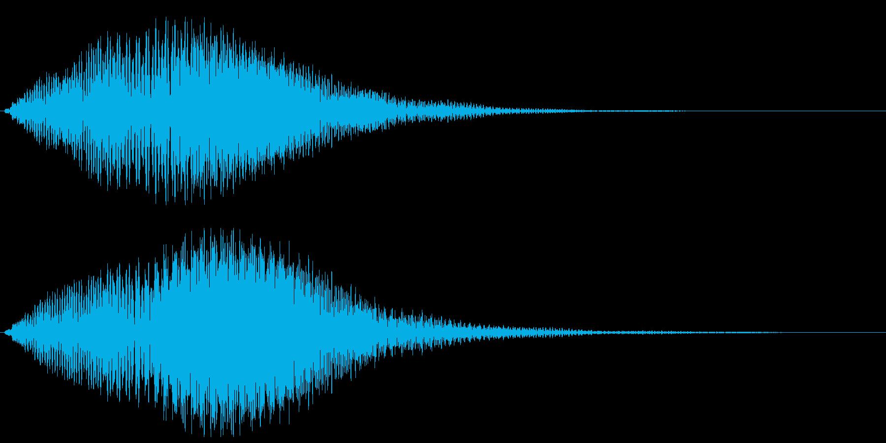 スペーシーなオープニング効果音の再生済みの波形