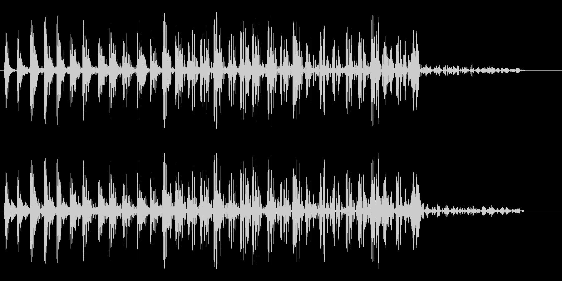シャララ系ダウン(キュルル)の未再生の波形