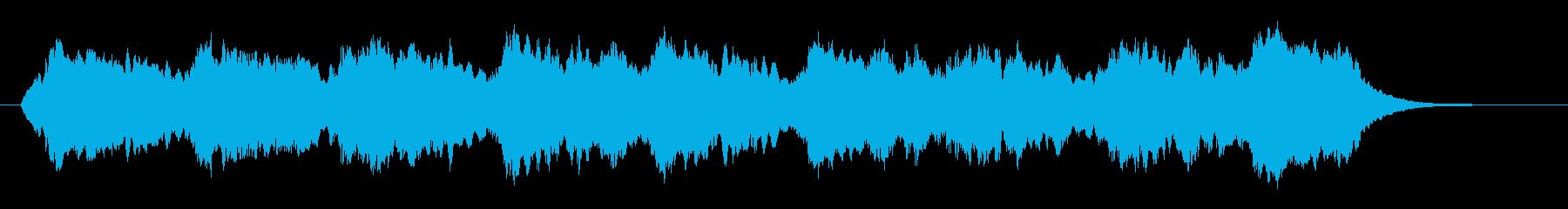 神秘的で悠長なヒーリングジングルの再生済みの波形