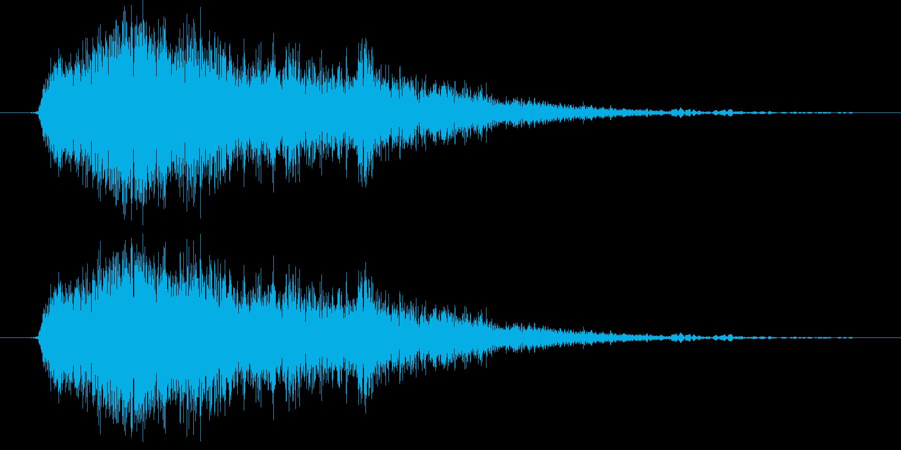 斬撃2の再生済みの波形