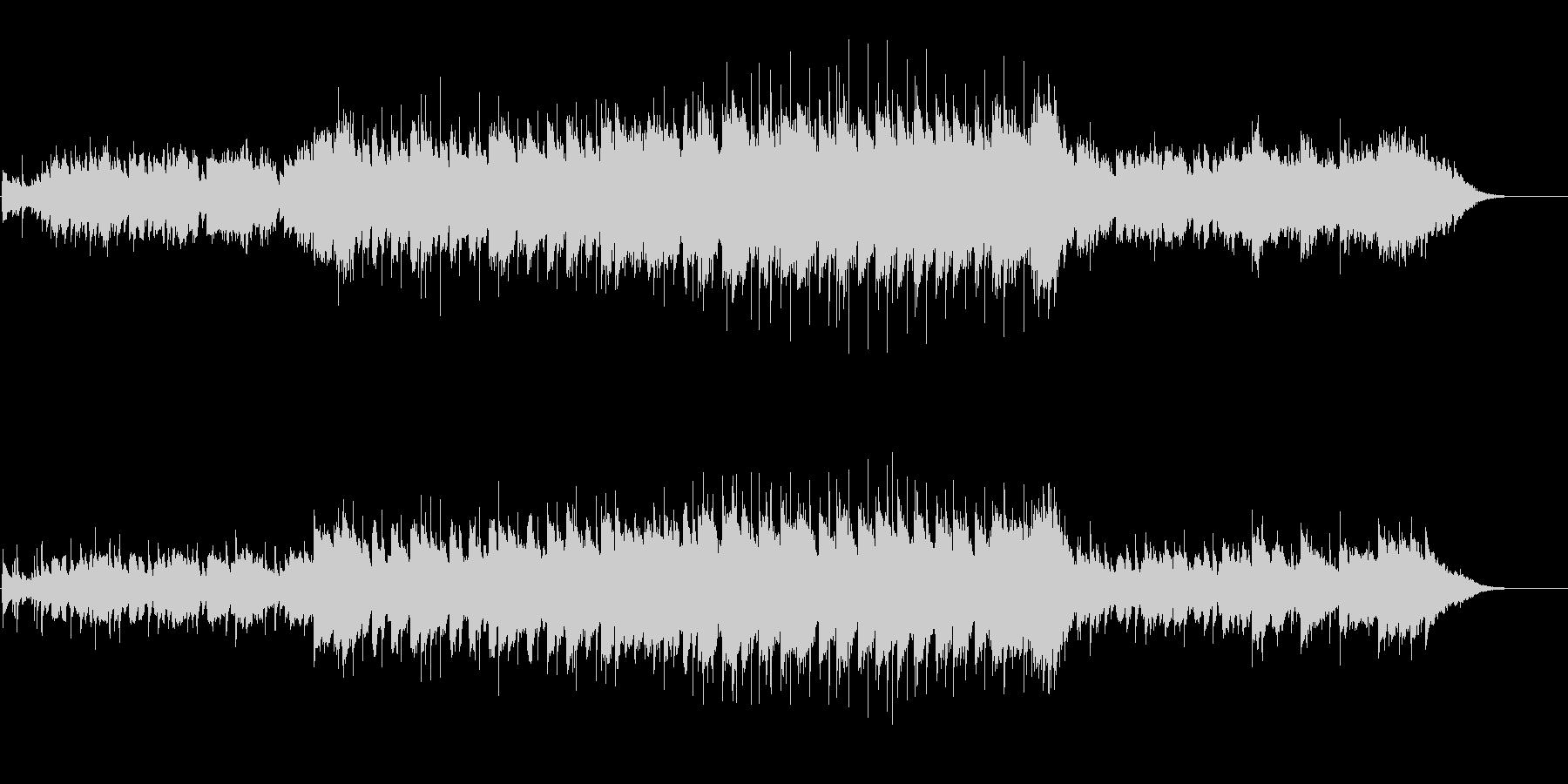 メランコリーなポップ・バラードの未再生の波形
