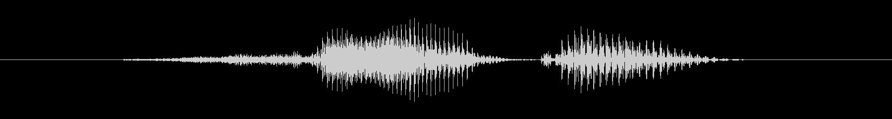 不正解の未再生の波形