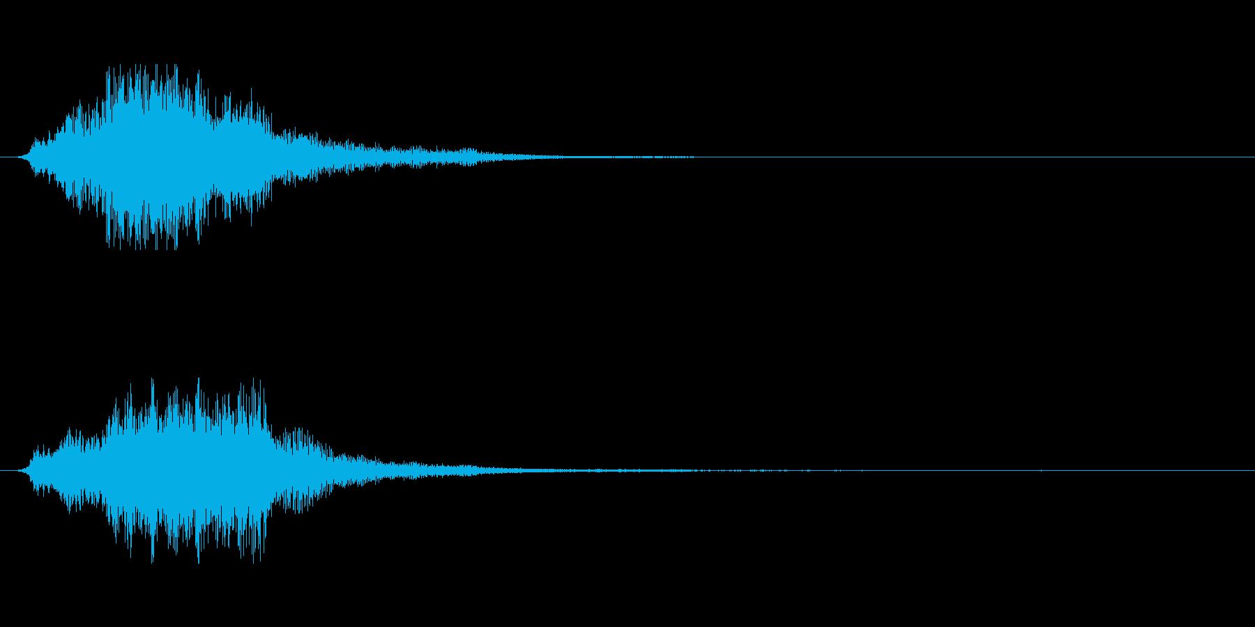 SFの瞬間移動などにの再生済みの波形