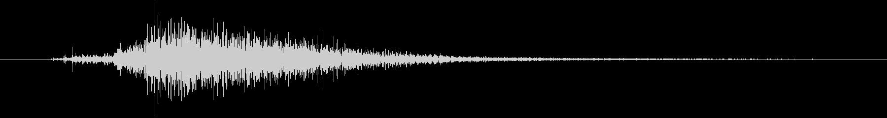 ブォーン(発射、ロボ、空振り、素振り)の未再生の波形