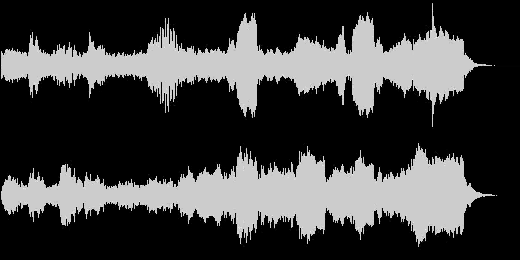 しんみりとした雰囲気のオーケストラ曲の未再生の波形