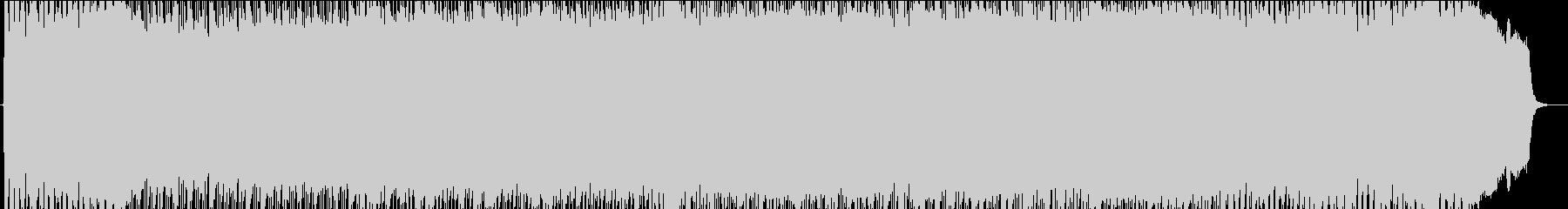 メタル、バイオリンソロ、ゴシック疾走曲♪の未再生の波形