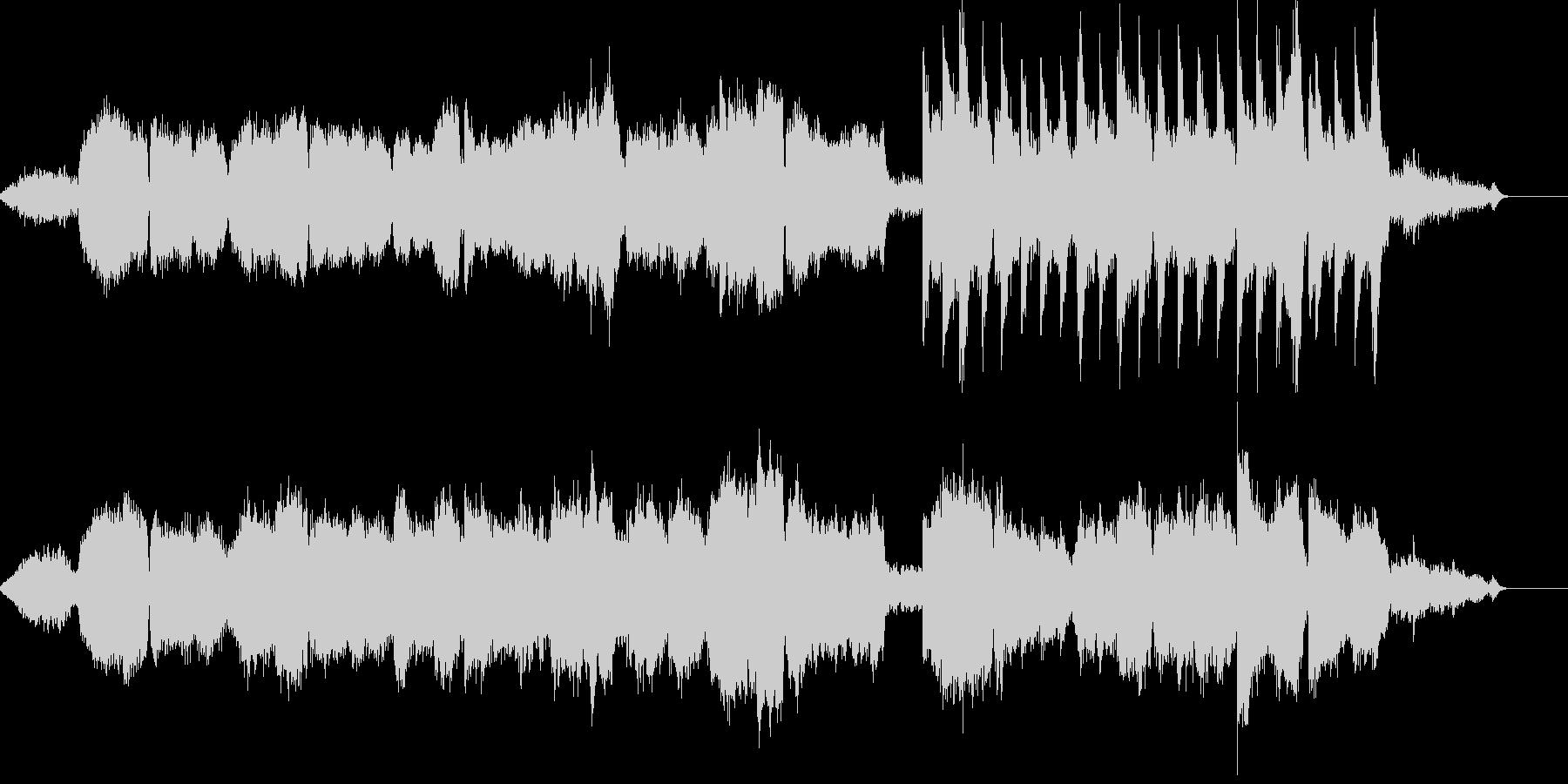 チェロとハープのシリアスな小編成オケの未再生の波形