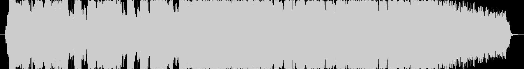 インパクトある30秒のバンドサウンドですの未再生の波形