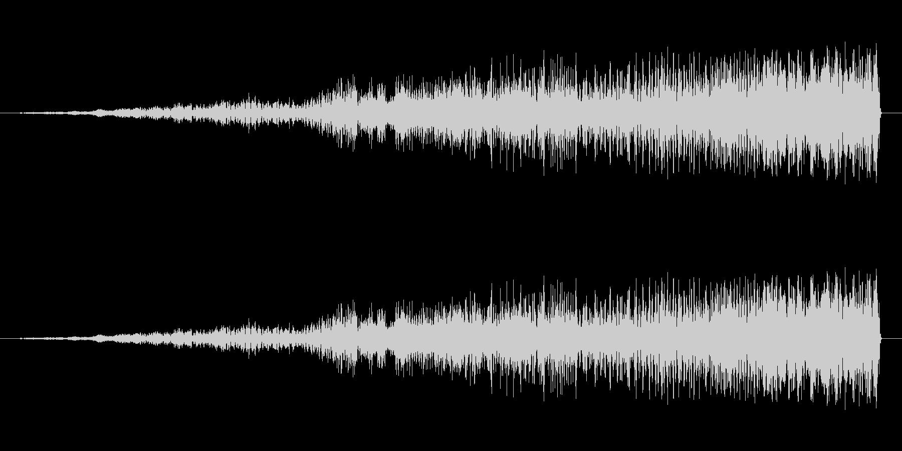 シュァァァ〜ブ〜シュァプッ(機械音)の未再生の波形