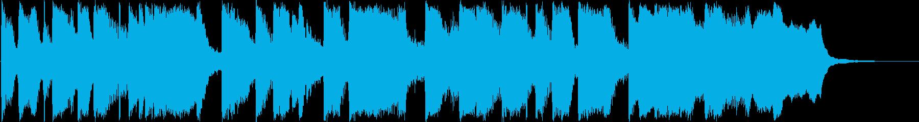 セクシーなsax鳴るJazzyなジングルの再生済みの波形
