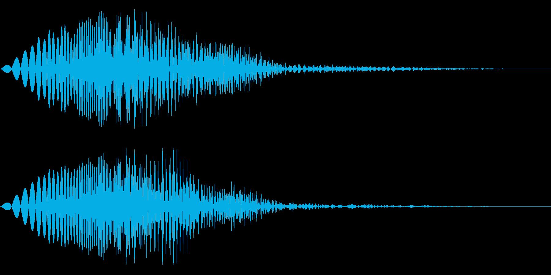 かわいい系 モウッの再生済みの波形